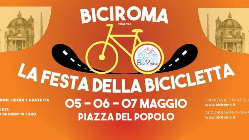 BICIROMA – FESTA DELLA BICICLETTA (Roma)