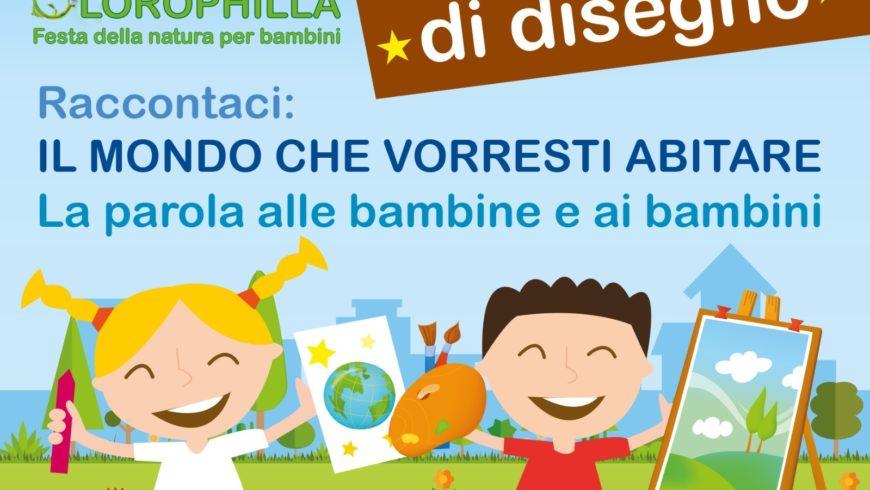 """Clorophilla indice il concorso per disegni a tema """"Il Mondo che vorresti abitare"""""""